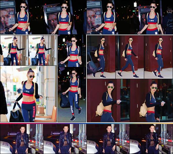 - ''•-12/11/16-' : Bella Hadid quittait l'appartement de sa grande s½ur Gigi Hadid, dans le quartier de Manhattan. Bella s'est ensuite rendue dans un gym pour un cours de boxe. En soirée, elle a assisté au match de catch au « Madison Square Garden ». -
