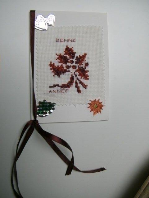 Carte reçue de Nerac