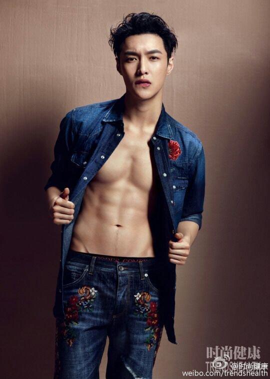 Zhang Yixing Le big daddy aussi