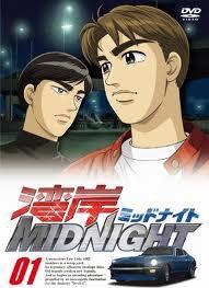 ami(es) blogeur et blogeuse je recherche ce manga en DVD