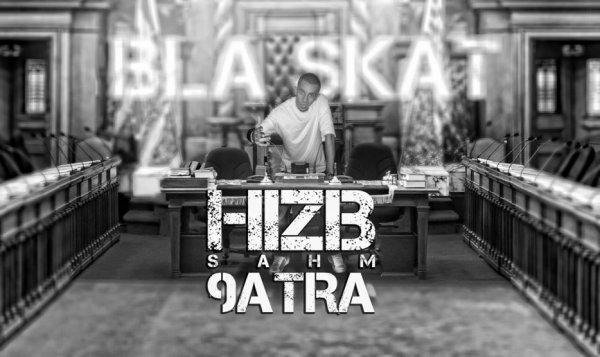 """Sahm 9atra  -  7izb 9atra  2010  """"BlaskaT"""""""