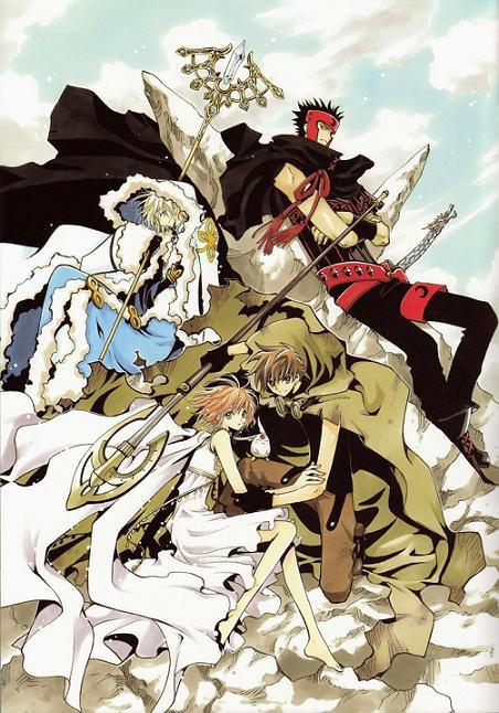 Manga: Tsubasa reservoir Chronicle de Clamp