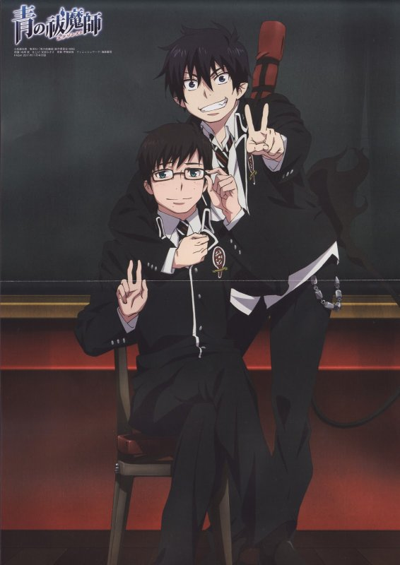 Images diverses: Ao No Exorcist