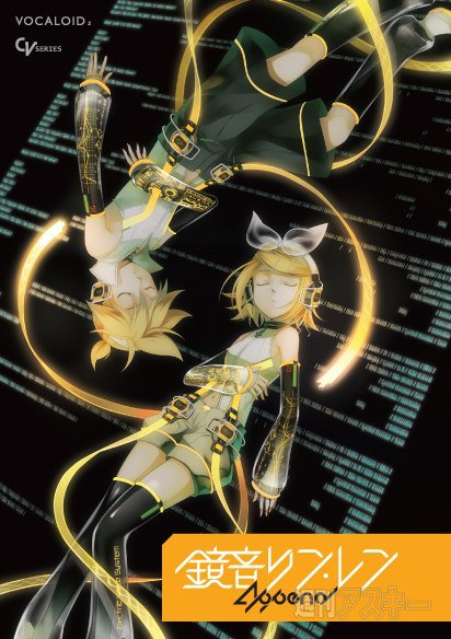 Images diverses: Rin et Len^^