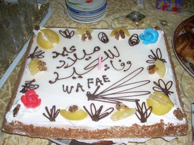 bon anniversaire wafa