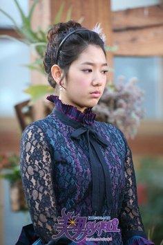 Kim Shin Hye Fiction Chapitre 21 :Le début d'une histoire