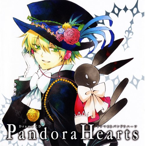 Pandora Hearts / Parallel Hearts (2009)