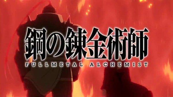Full Metal Alchemist / Melissa (2003)