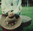 Photo de Bicha
