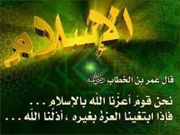 Omar bno alkhatab qu'ALLAH l'agrée