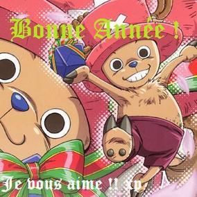 Bonne Année ^^