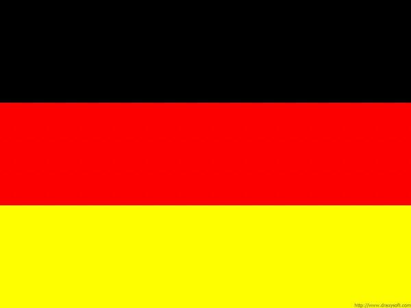 Deutschland <3