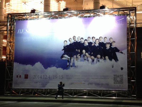 Wonderful Concert!