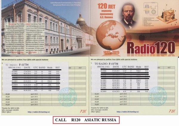 RUSSIE ASIE INDICATIFS SPECIAUX
