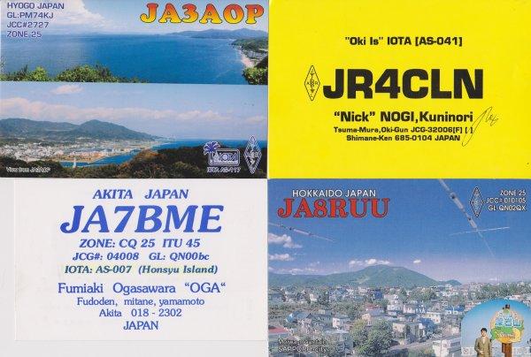 JAPON ACTIVATIONS / INDICATIFS SPECIAUX