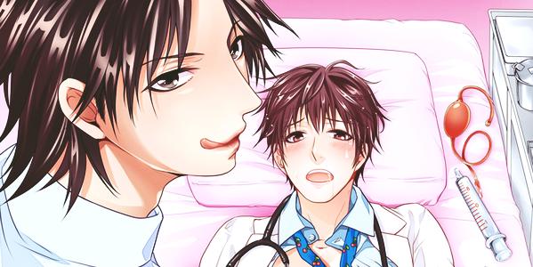 Manga : ~ Dr.Virgin ~