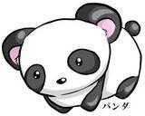 panda chou
