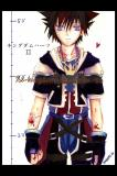 Photo de Xx-fic-kingdom-hearts-xX