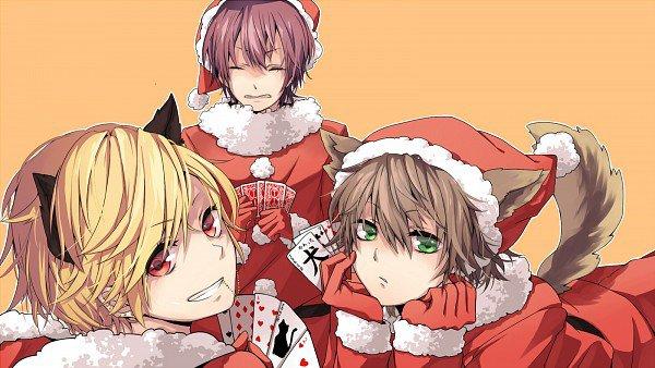 Case du 24 décembre ♥