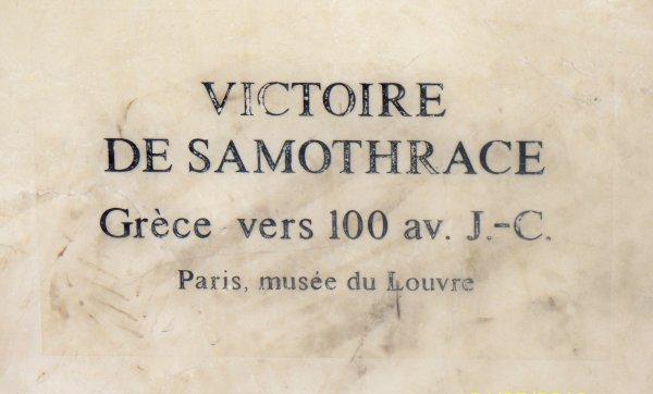 Victoire de Samothrace_Montpellier