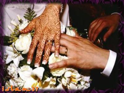 condition dun mariage dun musulman avec une non musulmane - Verset Du Coran Sur Le Mariage Mixte