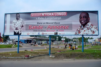 Promo Zaiko Bande annonce à Kinshasa.
