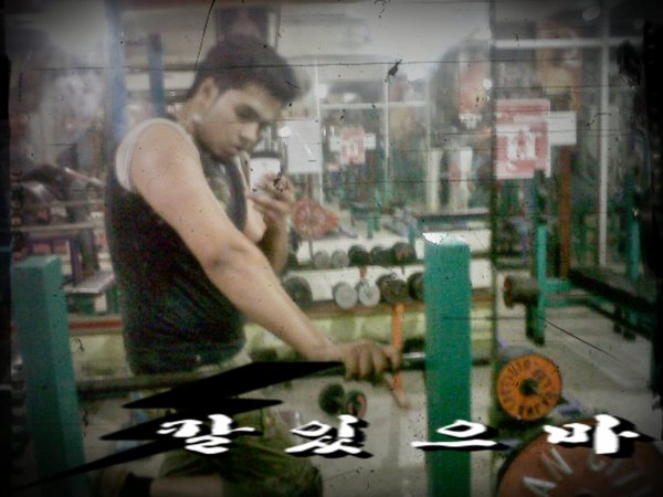 in gym