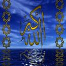 Photo de muslimine2