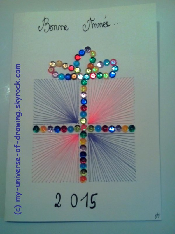 Carte de Nouvel An