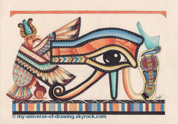 Oeil d'Horus