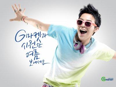 Présentation G-Dragon Allias Le Dieu De La K-Pop ;)