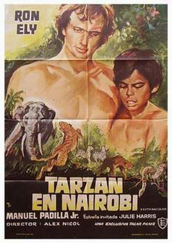 TARZAN AND THE PERILS OF CHARITY JONES - 1971