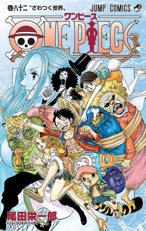 One piece The manga