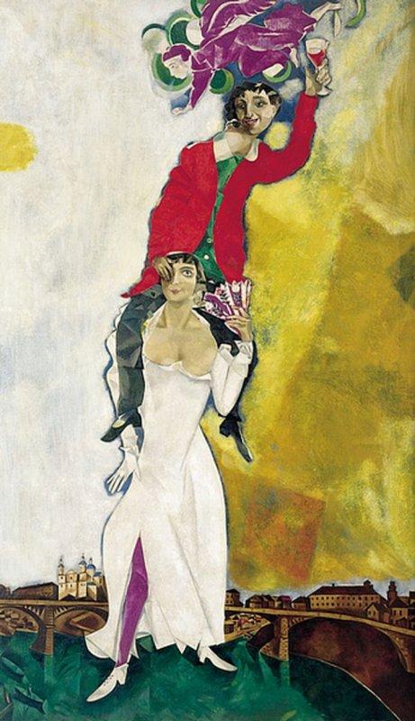 Marc Chagall  (1887-1985)   ,  un autre peintre joyeux  (et amoureux )  :  double portrait au verre de vin  (1917)