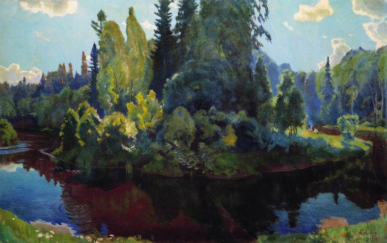 Arkady Rylov (1870-1939)