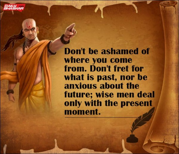 Chanakya Quotes for success in life and work