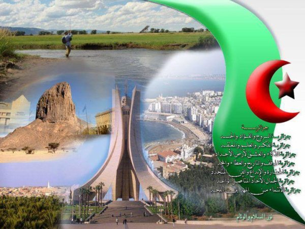 What Aaroek O most beautiful country in the world to Algeria