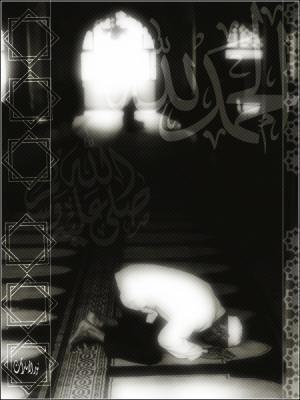 ♥L'OBLIGATION DE LA  PRIERE EN L'ISLAM♥