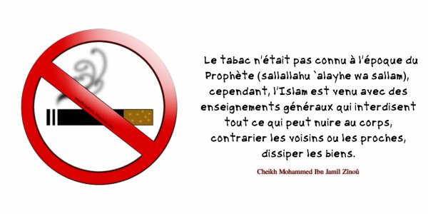 ♠ LA CIGARETTE EN L'ISLAM ♠