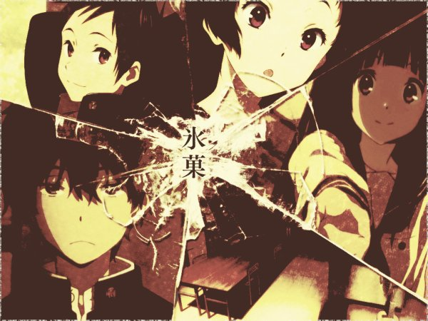 Hyouka et le groupe de détectives !
