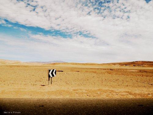Je me suis perdu moi-même dans ce désert, j'étais ailleurs, dépaysée.