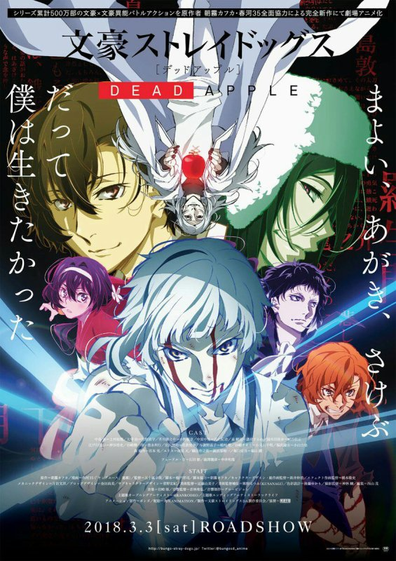 Bungou Stray Dogs Dead Apple Théories !