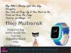 Hajj 2017: Saudi Arabia introduces GPS Watch for safety