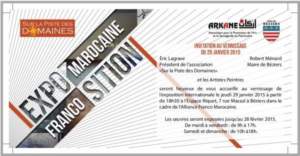 Exposition Espace Riquet - Rue Massol à Béziers