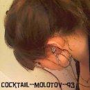 Photo de COCKTAIIL--MOLOTOV--93