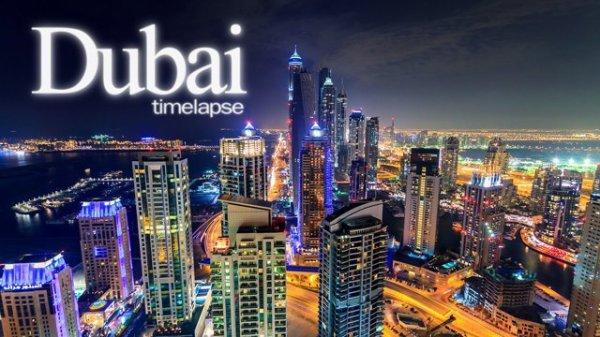 DUBAI VOYAGE PAS CHER