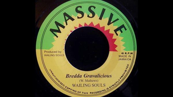 "THE WAILING SOULS - ""WILD SUSPENSE"" (1979)"