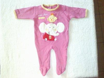 pyjama sucre d'orge naissance pour fille