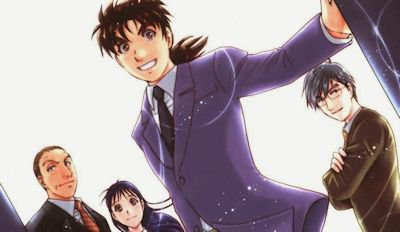 Les enquêtes de Kindaichi / Kindaichi shōnen no jikenbo