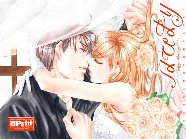 happy marriage manga